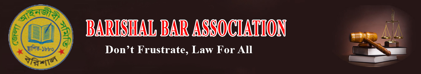 Barishal Bar Association